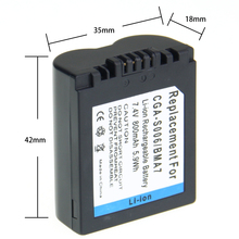 1Pcs CGA-S006E CGRS006A CGR-S006E CGR-S006A/1B BP-DC5U Rechargeable Camera Li-ion Battery For PANASONIC BP-DC5-E