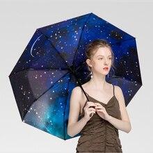 Galaxy Star Sky Women Folding Umbrella Small Five Folding Black Mini Pocket Parasol Wind Resistant Portable Sun Rainy Umbrellas