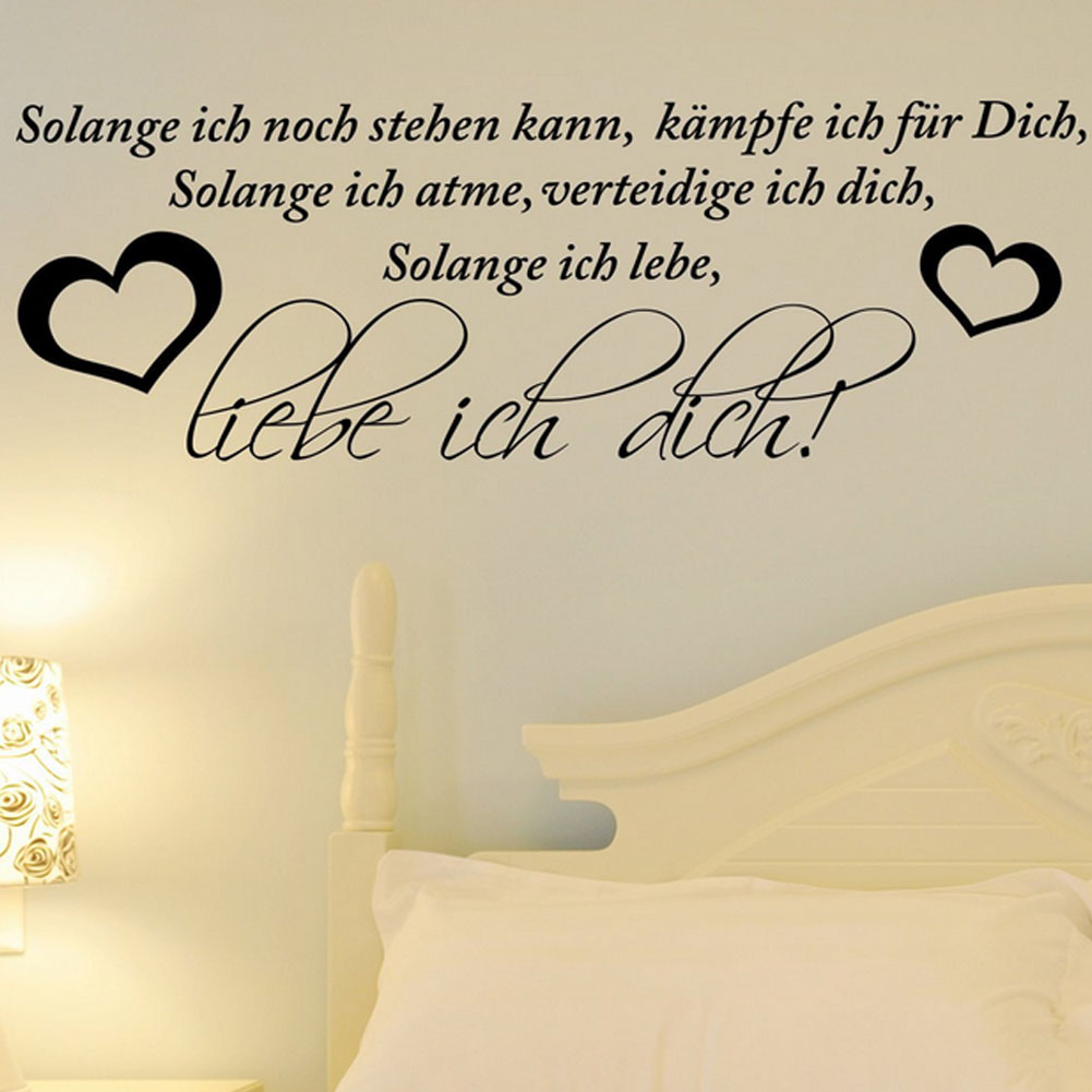 I Love You Of German Version Liebe Ich Dich Vinyl Wall Stickers ...