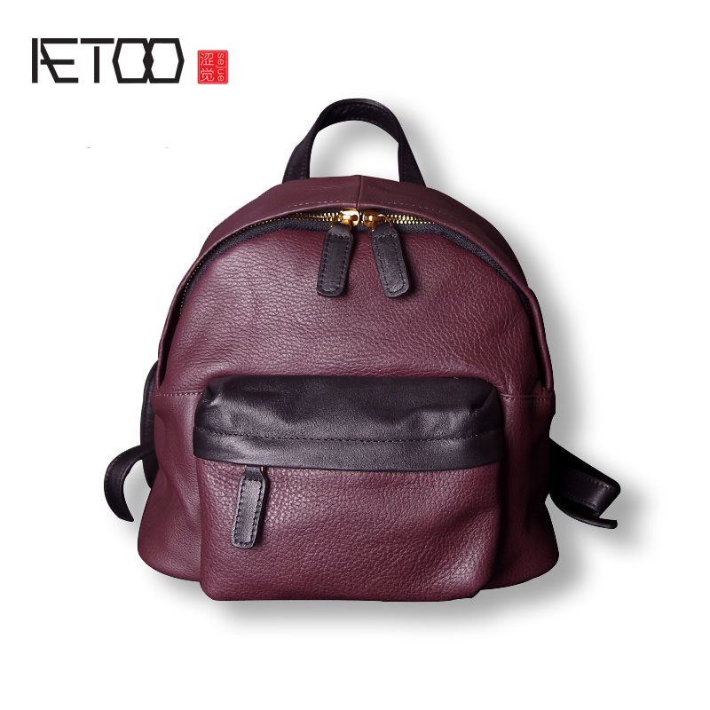 AETOO Backpack female leather hit color new personality tide simple wild first layer of leather women shoulder bag package aetoo first layer of leather shoulder bag female bag korean version of the school wind simple wild casual elephant pattern durab