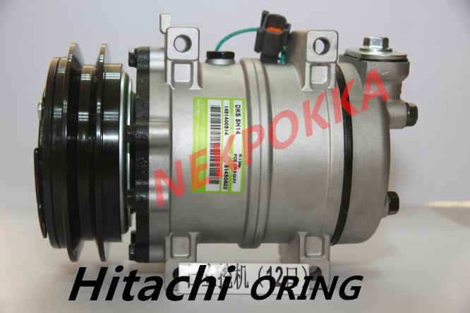 Automotive air conditioning compressor for Hitachi excavator,for compressor Hitachi DKSAutomotive air conditioning compressor for Hitachi excavator,for compressor Hitachi DKS