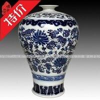 Jingdezhen Керамические синий и белый ваза голубой и белый фарфор переплетение Лото ваза украшения дома
