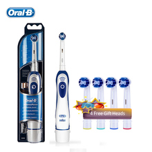Oral B Sonic Electric Toothbrush Teeth Whitening Vitality Tooth Brush No-Rechargeable Battery Powered Travel Brush Teeth