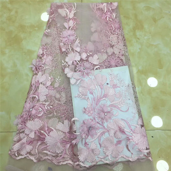 African Tulle Lace Fabrics With Stones Embroidery Net Lace African Lace High Quality 3D Appliqued lace  for Wedding dress x83-13