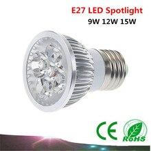 Высокая Мощность E27 светодиодные лампы 9 Вт 12 Вт 15 Вт 110 В/220 В/85-265 В Светодиодные пятно света светодиодные лампы белый/теплый белый свет