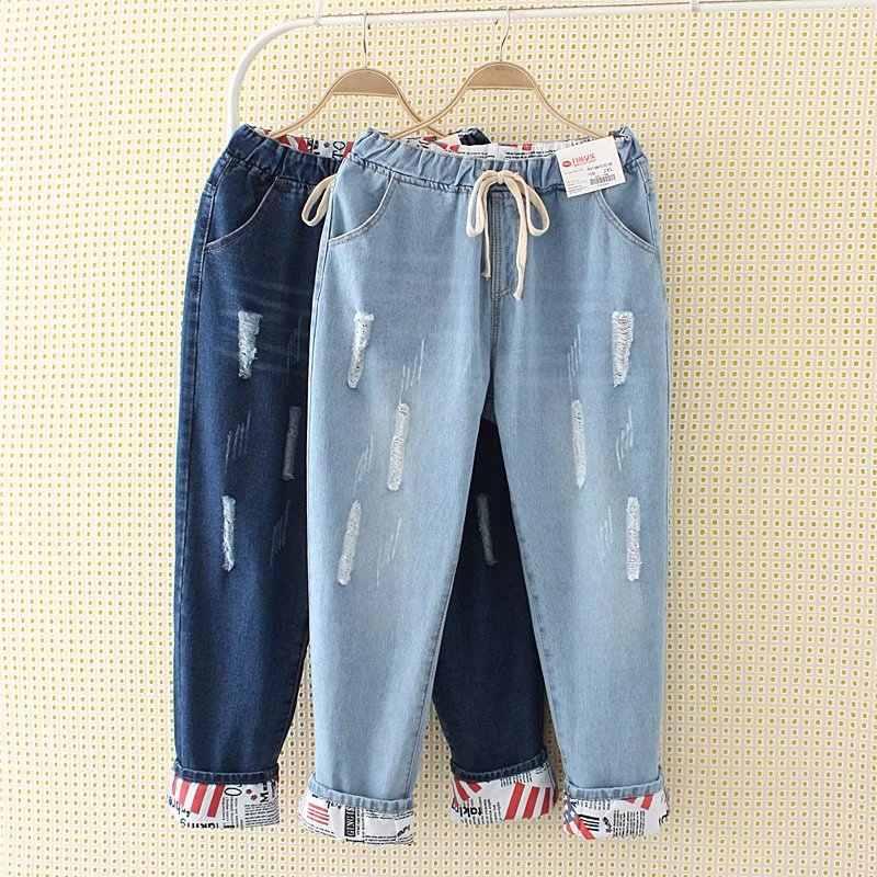 زائد حجم XL-5XL اثنين ارتداء الأصفاد الجينز للنساء جديد حفرة مرنة الكاحل طول السراويل مرونة الخصر الجينز