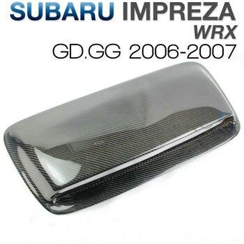World Rally FRP S12 JDM, capó de fibra de carbono Scoop, cubierta de ventilación de admisión para Subaru Impreza WRX STI GD GG Version 9TH 2006-2007