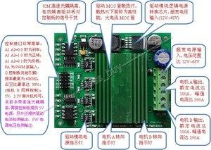 Image 4 - 100A DC motor sürücü modülü yüksek güç motor hız kontrolü çift kanallı h köprü optocoupler izolasyon