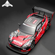 High-speed Remote Control Car Adult Drift Racing Sports Car Model 1 / 16 Four-wheel Drive Charging Electric Car PVC Car