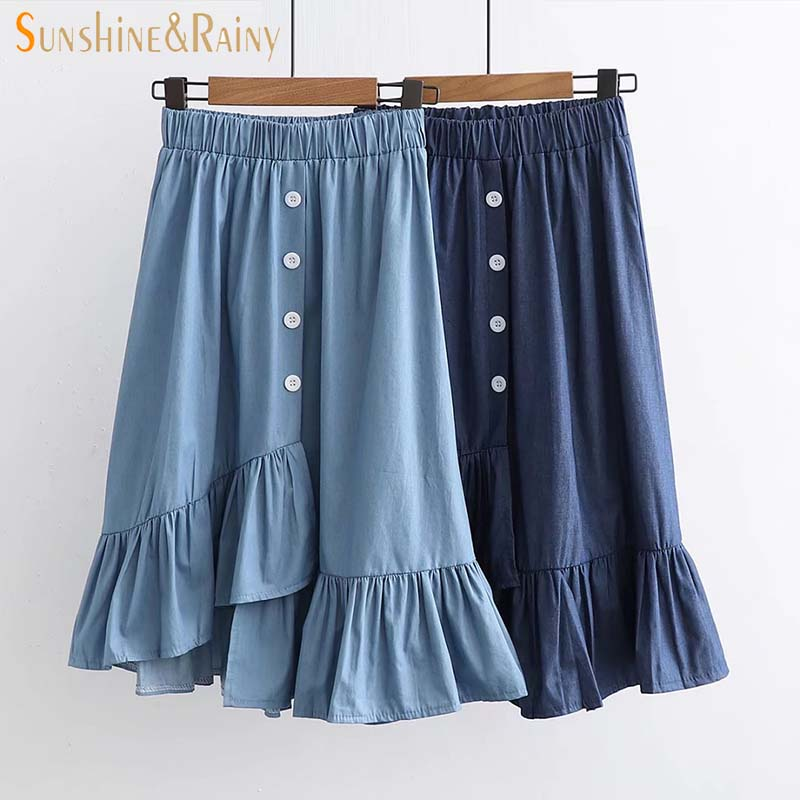New Japanese Female Sweet Beautiful Woman Skirt Pure Color Irregular Hem Denim Skirt Single Breast All-match Student Girl Skirt