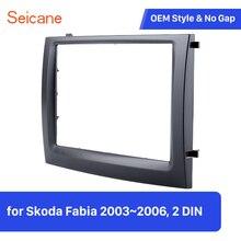 Seicane черная рамка Панель 2DIN в тире отделка комплект универсальный стерео фасции для Skoda Fabia 173*98/ 178*100/178*102 мм