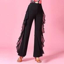 패션 현대 거즈 섹시한 라틴 댄스 의상 연습 옷 긴 바지 여성/여성, 볼룸 성능 착용 KT0211