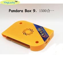 Yinglucky Оригинал Pandora box 9 аркадная Версия игры Встроенный 1500 игры для аркадной машины коробка 6s разъем HDMI VGA HD 720 P