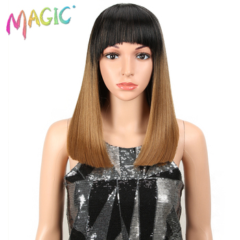 MGAIC Hair Short Wigs High Temperature Synthetic Wig 14