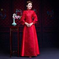 National Chinese Women Coat+Skirt 2pcs Set Cheongsam Classic Bride Wedding Dress Gown Embroidery Oriental Qipao Vestidos S M L