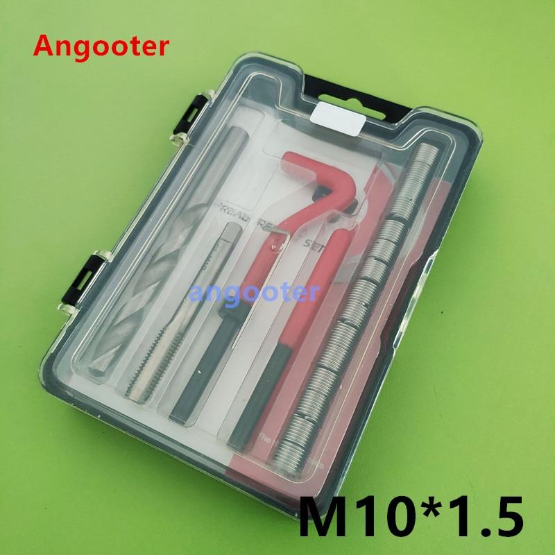 M10*1.5 Car Pro Coil Drill Tool Metric Thread Repair Insert Kit For Helicoil Car Repair Tools Coarse Crowbar