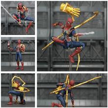 Marvel Avenger Iron Spider-Man 6 film figurka Tom Holland Legends Spiderman daleko od domu Endgame zabawki lalki KOs SHF tanie tanio JAXTOY Model Żołnierz gotowy produkt Wyroby gotowe Unisex 1 12 Zachodnia animiation Remastered version Zapas rzeczy Film i telewizja