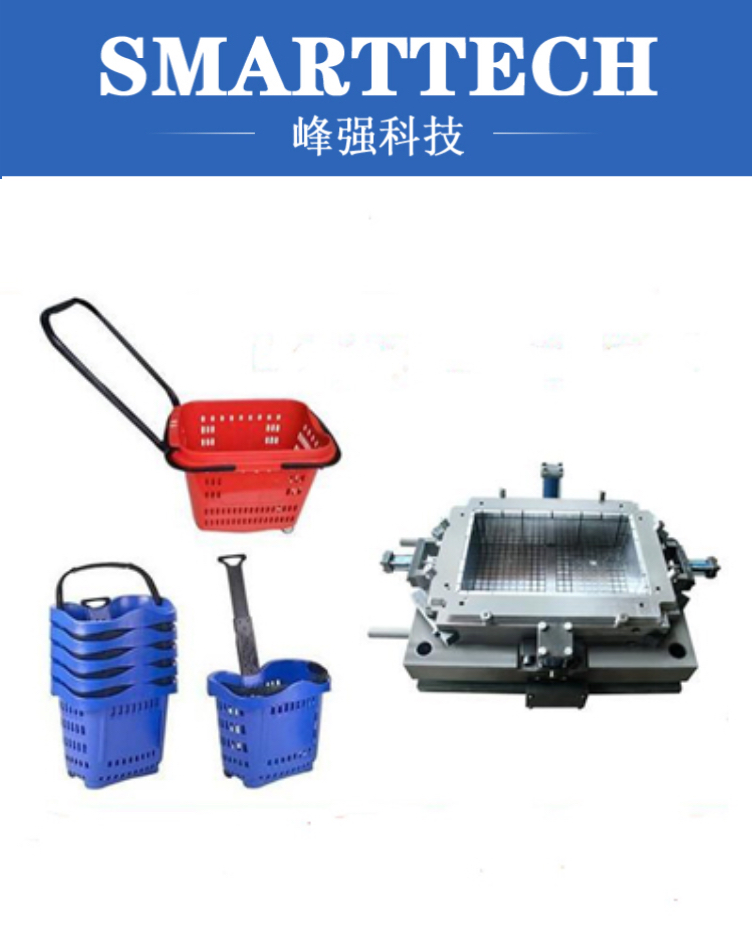 high quality custom plastic injection crate mould beer basket mold plastic baskets microwave oven parts plastic injection mold cnc machining household appliance mold