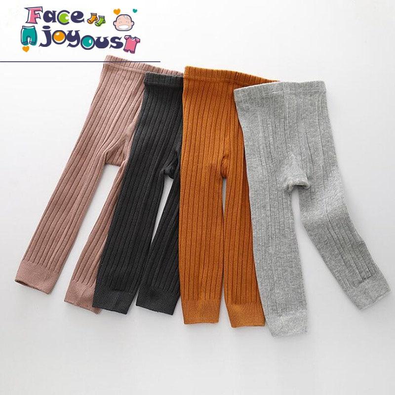 0-8 Years Kids Knitted Leggings Baby Boys Girls Leggings Trousers Ribbed Spring Autumn Ankle-length Pants For Children