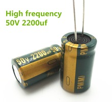 5pcs/lot 50V 2200UF 16*25mm Low ESR/Impedance high frequency aluminum electrolytic capacitor 2200uf 50v 50v2200uf