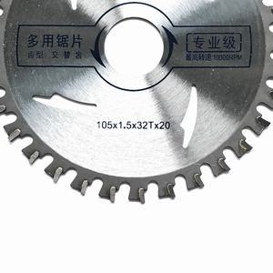 Image 5 - Free shipping of 1PC high quality aluminum cutting 105*1.5*20*32T  TCT saw blade for NF metal aluminum/iron profile cutting