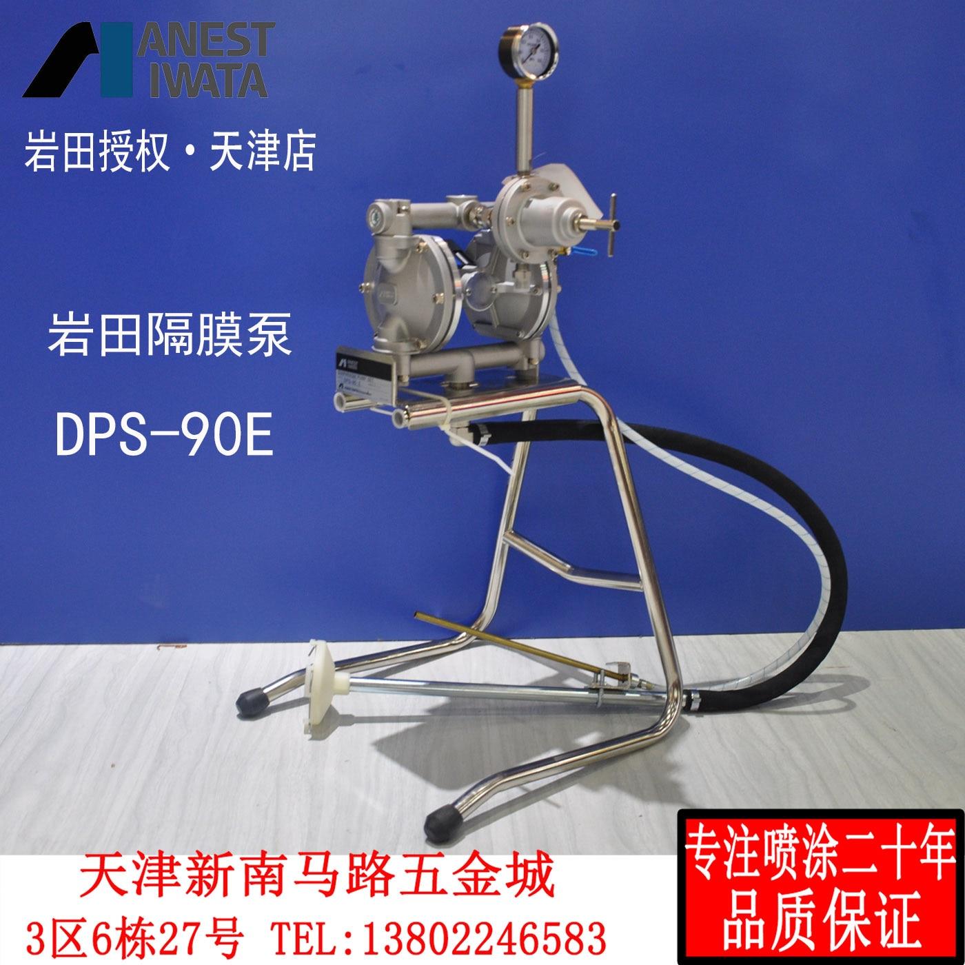 цена Diaphragm pump DPS-90E DPS-120B pneumatic paint pump spray paint pump automatic paint pump
