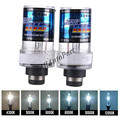 (2 Pieces/lot) HID Xenon Headlight Bulb D2S 12V 35W 4300K 6000K For Toyota