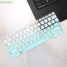 Housse de clavier d'ordinateur portable en silicone, pour Dell Latitude E7250 E5250 E7270 E5270 E7389 E5270 Latitude 7290 7280 7380 7390 E7370