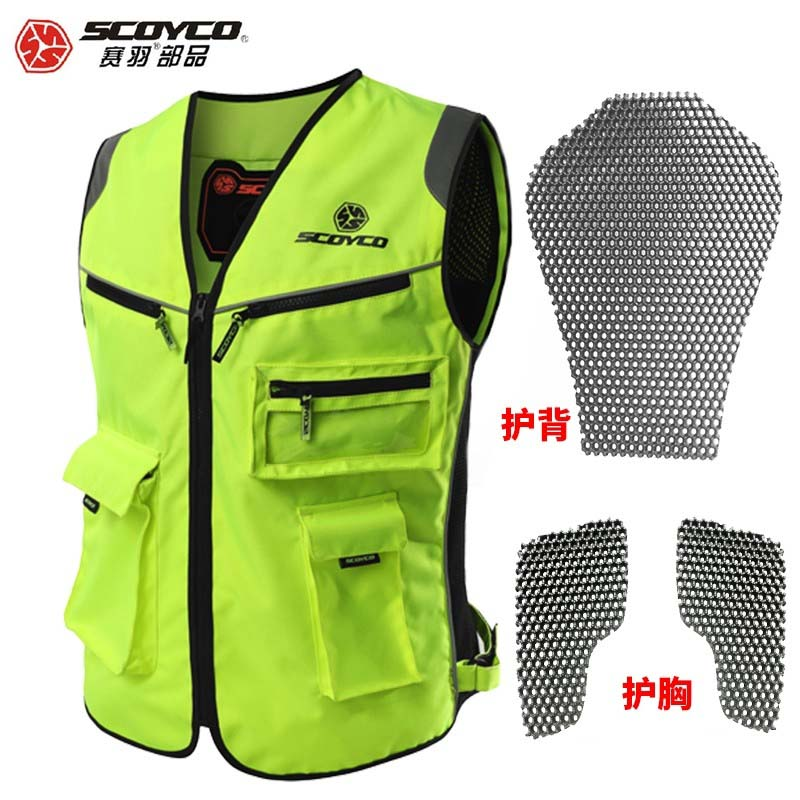 2017 summer New SCOYCO reflective vest jacket Knight safety protect suit clothing with Protector Fluorescent green JK30 upgrade 2016 real top fashion safety construction reflective vest more than a single fluorescent green lattice safety vest zip pocket