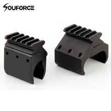 1pc 2 Styles Single/Double Tube Shotgun Picatinny Rail Adaptor for 20mm Mount Hunting Tactical Accessories