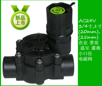 irrigation system 1Inch Automatic Inline Valve Z&W (ZAN CHEN )Underground Irrigation Z&W 100D 25mm