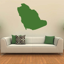 Saudi Arabia map Globe Earth Country wall vinyl sticker custom made home decoration fashion design