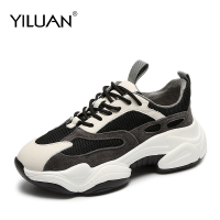 Yiluan Leather Daddy shoes women Sneakers 2020 spring autumn new Fashion thick bottom with casual shoes woman sports student