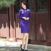 Purple Female Slim Woolen Embroidery Cheongsam Mini Sexy Traditional Chinese Women Dress High Quality Flower Qipao