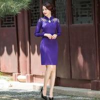 Purple Female Slim Woolen Embroidery Cheongsam Mini Sexy Traditional Chinese Women Dress High Quality Flower Qipao