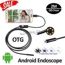 7mm 2M Android USB Endoscope Camera Snake USB Pipe Inspection Waterproof Andorid Mobile OTG USB Borescope Smart Phone Camera