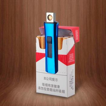 Electroplating mini Small double-sided cigarette lighter USB rechargeable windproof Light 1