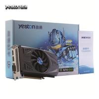 Yeston NVIDIA GTX1050 Desktop Graphics Card 2GB GDDR5 128bit HDMI DVI DP 640SP 14nm Single Fan