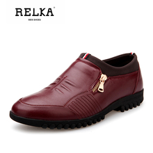 Купить с кэшбэком RELKA Vintage Men Casual Shoes High Quality Genuine Leather Classic Round Toe Soft Heel Shoes Solid Slip-on Retro Men Shoes P18