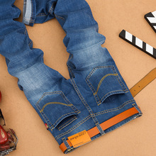 SULEE brand men's self-cultivation straight jeans high elasticity young men's pants autumn and winter model slim men's jeans