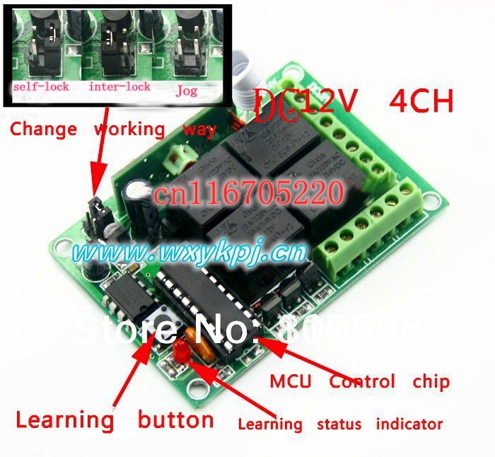 DC 12V 4 Channel Wireless Switch Power/Relay/Outdoor/Remote Control Light  Switch Remote Controller 1 Receiveru0026 5 Transmitter In Switches From Home ...