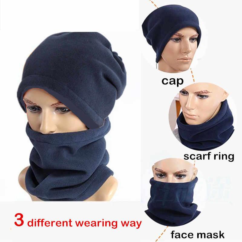 Шапки с шарфом спортивные унисекс