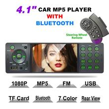 Car Stereo MP5 Video Player 4 Inch Auto Radio Bluetooth USB SD Aux FM Receiver Handsfree In-dash HD IR Remote Control