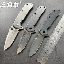 Sanrenmu 7056 סדרת כיס מתקפל סכין 8cr14MoV להב חיצוני טקטי קמפינג ציד הישרדות דיג כלי נייד ECD