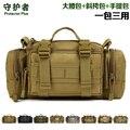 Тактическая поясная сумка  защитная сумка  плюс Y108  сумка на плечо  камуфляжная  нейлоновая  спортивная сумка в стиле милитари  походная сумк...