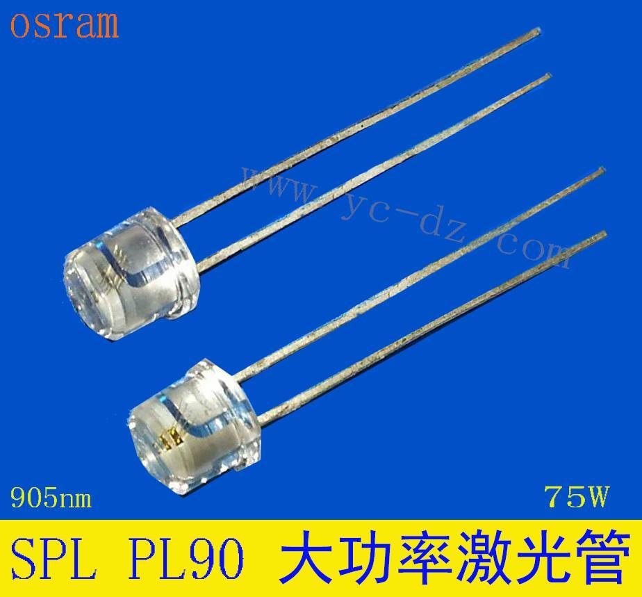 купить 75 w high power laser tube 905 nm infrared laser pulse output osram SPL pl90