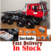 LEPIN 23012 technic series 2839pcs vehicles car Model toy Building blocks Bricks Equipped with 5 motors and 1 charging box 813