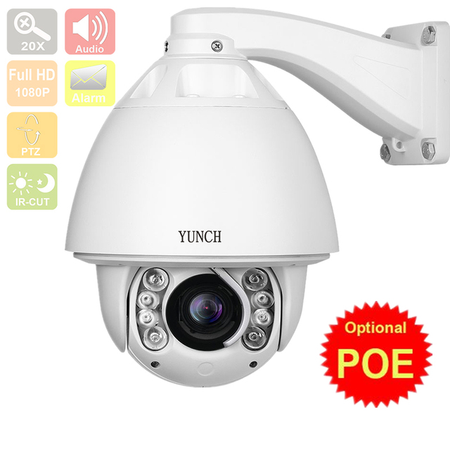 POE Outdoor PTZ IR Speed Dome IP Camera Auto tracking IP Camera 2 megapixel Zoom camera, 20 X optical network camera with alarm
