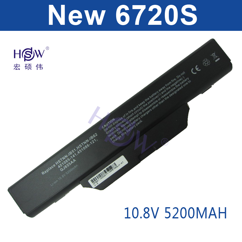 HSW Laptop Battery For HP Compaq 510 511 610 Business Notebook 6720s 6730S 6735S 6820S 6830S 500764-001 HSTNN-LB51 bateria akku