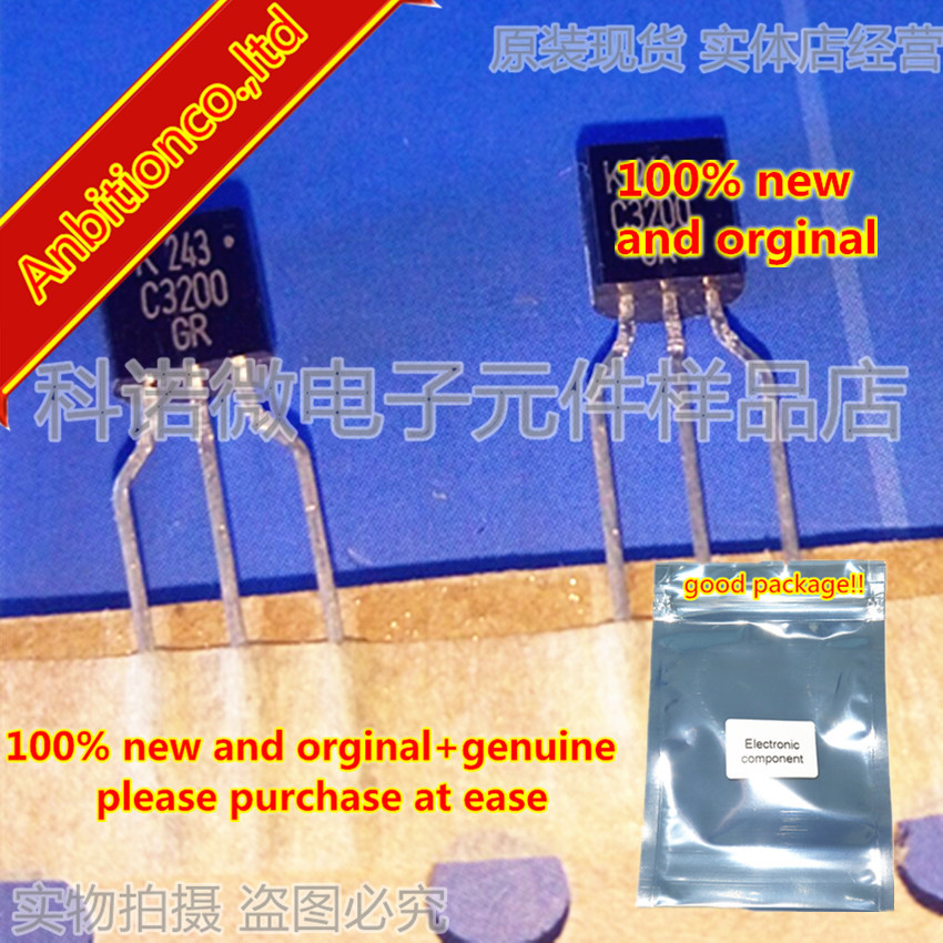 10pcs 100% New And Orginal  KTC3200 2SC3200 C3200-GR TO-92   In Stock
